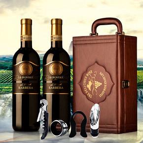 前5分钟半价# LEROVOLE 进口红酒巴贝拉2瓶 送皮盒 0点 99.5元包邮(199-99.5)