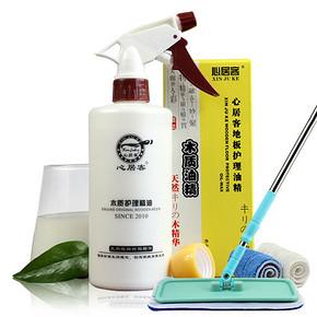 清洁必备# 心居客 地板护理精油500ml+送拖把+拖布*2 9.9元包邮(59.9-50券)