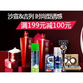 促销活动# 亚马逊 沙宣吉列品牌洗护专场 满199-100