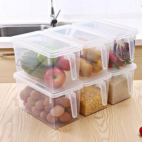 冰箱保鲜# 雨露 塑料密封保鲜收纳盒 5.8元包邮(8.8-3券)