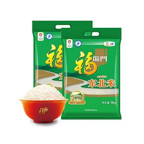 优质好米# 福临门 金典东北大米5kg*2袋 59.9元包邮