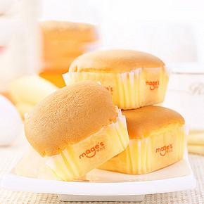 前30秒# 麦吉士 鲜蛋糕1280g*2箱 0点 49元包邮(98-49)