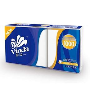 维达 卷纸 超韧3层100g无芯卷纸*10卷 9.9元