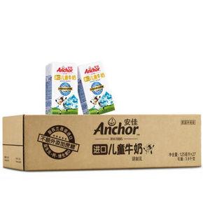 限地区# Anchor 安佳 儿童牛奶125ml*27瓶 59元(99-40)