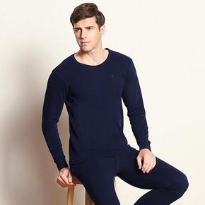 早买早便宜# 红豆 男士纯棉保暖内衣套装  29.8元包邮(59.8-30券)