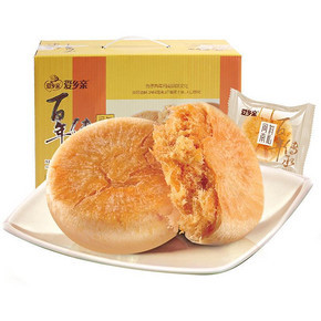 前1分钟返半价# 爱乡亲 美味新鲜肉松饼 1500g 16.9元包邮(33.8返16.9)