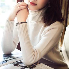 百搭美衣# 靓淑芬 纯色高领针织毛衣打底衫 9.9元包邮