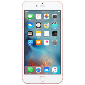 Apple iPhone 6s plus 16G 玫瑰金色 4G手机 全网通 4688元