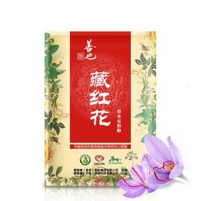 驱寒保暖# 善也 藏红花泡脚粉 100包  9.9元包邮(19.9-10券)