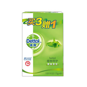 Dettol 滴露 健康抑菌香皂 植物呵护 115g*4块 9.9元