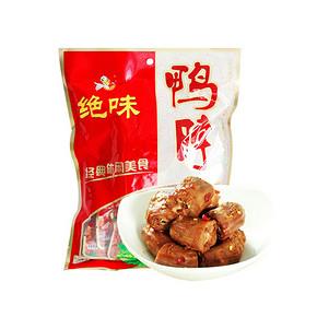 绝味 休闲零食卤味 招牌麻辣鸭脖 200g 9.9元