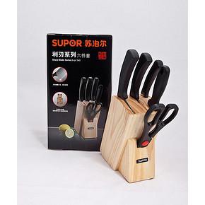 超值组合# 苏泊尔 厨房不锈钢刀具五件套+平底锅 108元(208-100券)