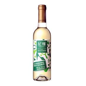 秒杀预告# 尼雅雷司令 干白葡萄酒 14点 0.01元包邮