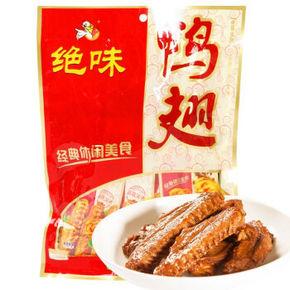 绝味 休闲零食卤味 招牌麻辣鸭翅 200g 9.9元