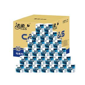 洁柔(C&S)卷纸 卫生纸 蓝面子卷纸卫生纸 140g*27卷 39.9元