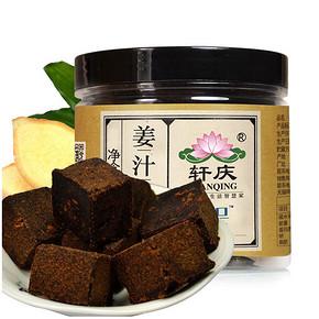 月喝月舒服# 轩庆 云南古法红糖姜茶 225g 5.1元包邮(15.1-10券)