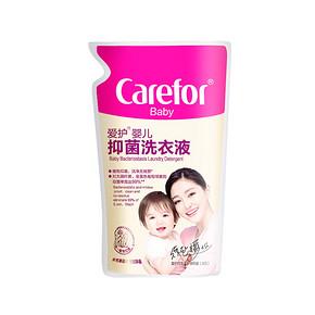 carefor 爱护 宝宝专用洗衣液 500ml*5袋 19.9元包邮(29.9-10券)