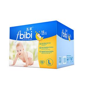 五羊 fbibi 智能干爽婴儿纸尿裤 L46片 折27.3元(3件7折)