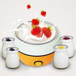 一品康 全自动不锈钢酸奶机 16.9元包邮(26.9-10券)