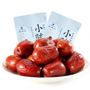 宝珠山 新疆小骏枣 258g*2袋   9.9元包邮