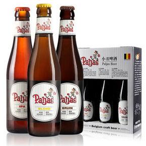 比利时进口 小丑 精酿啤酒 330ml*3瓶 礼盒装 39元