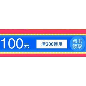 10点必领# 京东 重庆地区 图书专享 抢200-100券!