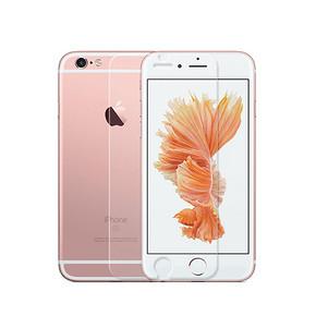 KFAN iPhone6/6s/6plus防指纹防爆钢化膜 1.9元包邮(2.9-1券)