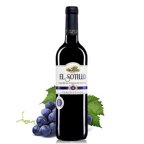 西班牙进口 维伽科丽斯纳 干红葡萄酒 750ml 19.9元包邮