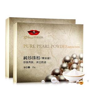 美白淡斑# 京润珍珠  纯珍珠粉 25g 19元包邮(49-30券)