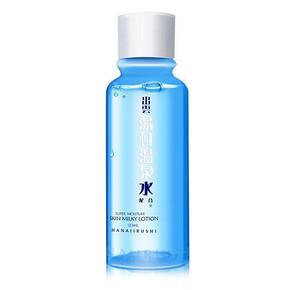 花印 汤村温泉水化妆水 99ml 9.9元