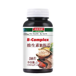 解毒护肝# 汤臣倍健 维生素B 550mg*50片 9.9元包邮(19.9-10券)