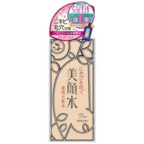 天然美肌# MEISHOKU 明色 美颜水化妆水 80ml*2  72元(59元2件+13)