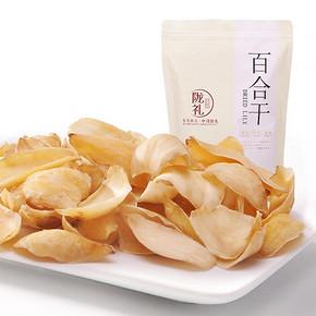 陇萃堂 新鲜食用百合干 250g  6.8元包邮(16.8-10券)