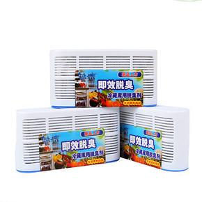 魅洁 活性炭包冰箱除味剂 6盒 9.9元包邮(14.9-5券)