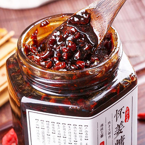 女性之友# 怀府小镇 纯手工怀姜糖膏 250g 19.9元包邮(59.9-40券)