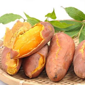 前3分钟半价# 鲜农乐 农家种植沙地现挖红薯5斤 9.5元包邮(18.9-9.4)