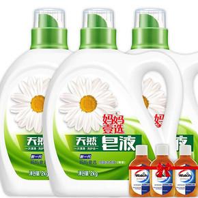 前3分钟# 威露士 妈妈壹选 天然皂液5瓶装 39.9元(69.9-30)