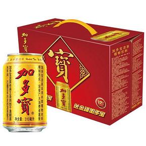 加多宝 金罐凉茶 310ml*12罐 折32.6元(48.9,买2送1)