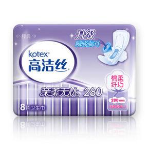 Kotex 高洁丝 纤巧棉柔护翼夜用卫生巾 280mm*8片 折4.9元(9.9,买2免1)
