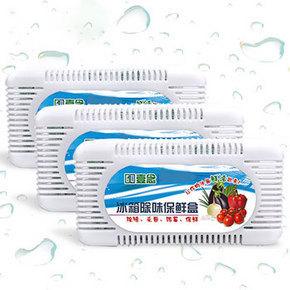 冰箱祛味# 壹念 冰箱活性炭除味剂 6盒装 8.5元包邮(13.5-5券)
