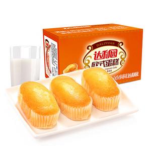 代餐零食# 达利园 欧式口袋营养蛋糕 1.5kg 29.9元包邮(39.9-10券)