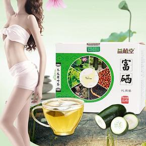 健康好茶# 益植堂 富硒冬瓜荷叶茶 3g*20袋 9.9元包邮(39.9-30券)