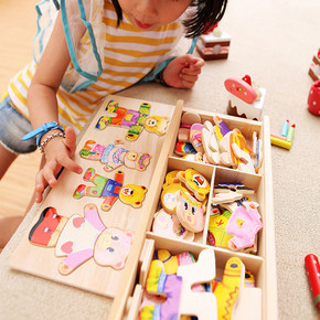 换衣玩具# 宝贝兄弟 儿童小猫小熊换衣拼图配对 17.5元包邮(27.5-10券)