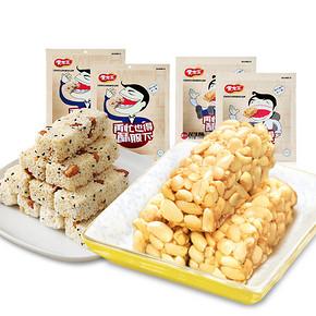 办公小食# 黄老五 花生酥+米花酥组合 972g 19.8元包邮(39.8-20券)