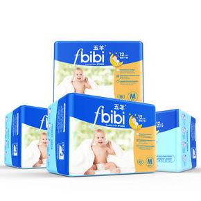五羊 fbibi智能干爽婴儿纸尿裤 104片M码 折65.6元(79,199-40)