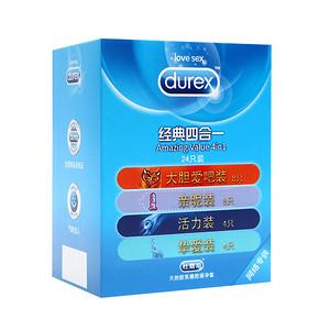 杜蕾斯 经典超薄避孕套组合装 30只 19.9元包邮(29.9-10券)
