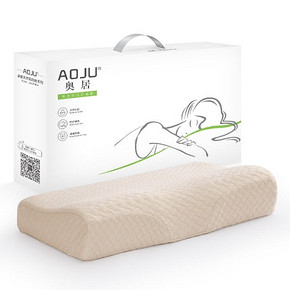 奥居 泰国天然乳胶护颈保健枕 158元包邮(238-80券)