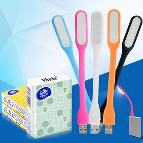 白菜价# USB灯 3条+维达手帕纸3包  3元包邮