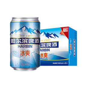 折33元/箱# 哈尔滨 冰爽啤酒 330ml*24听*5箱 165元包邮(245-50-30券)