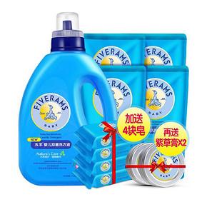 五羊 婴儿抑菌洗衣液 1.2L+宝宝专用洗衣液 500ml*4袋 39元包邮(49-10券)